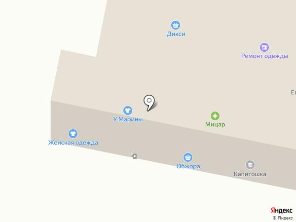 Мицар на карте Чехова