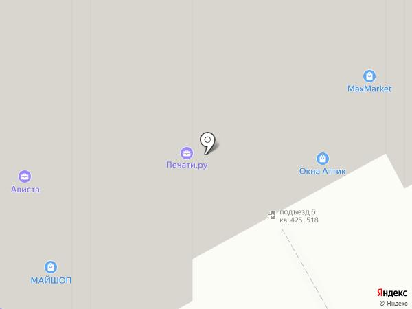 Фотосалон на карте Химок