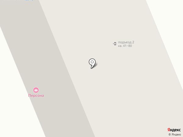 StrategShop на карте Химок