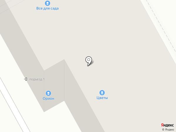 Сеть сервисных центров по ремонту бытовой техники на карте Чехова