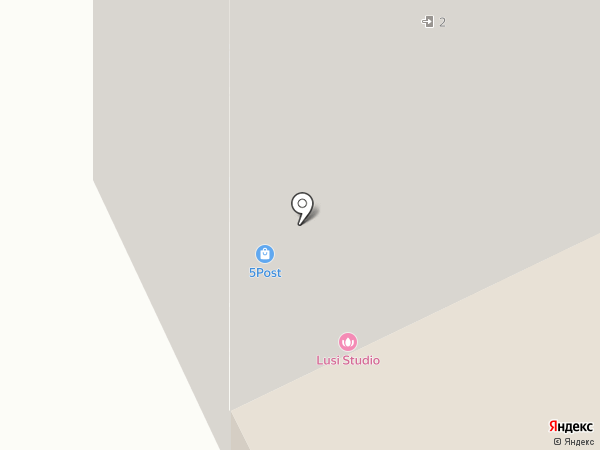 Магазин хозтоваров на карте Химок
