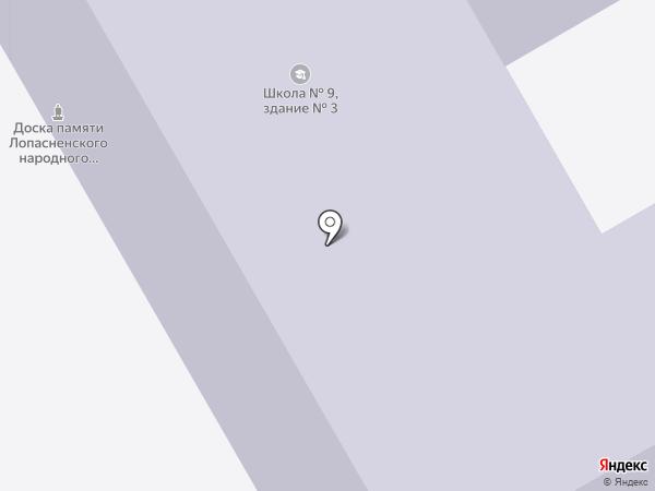 Начальная общеобразовательная школа №5 на карте Чехова
