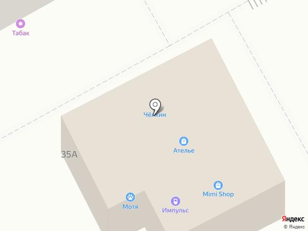 OZON.ru на карте Чехова