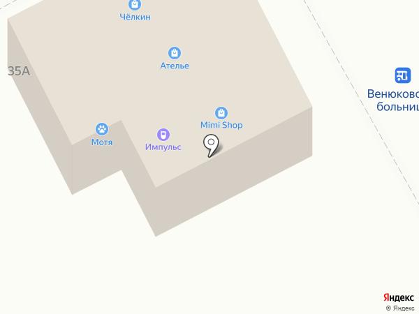 Валери на карте Чехова
