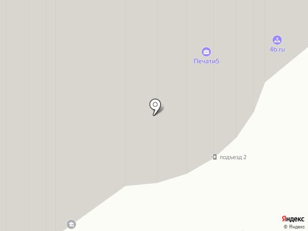 Дэнфарм на карте Химок
