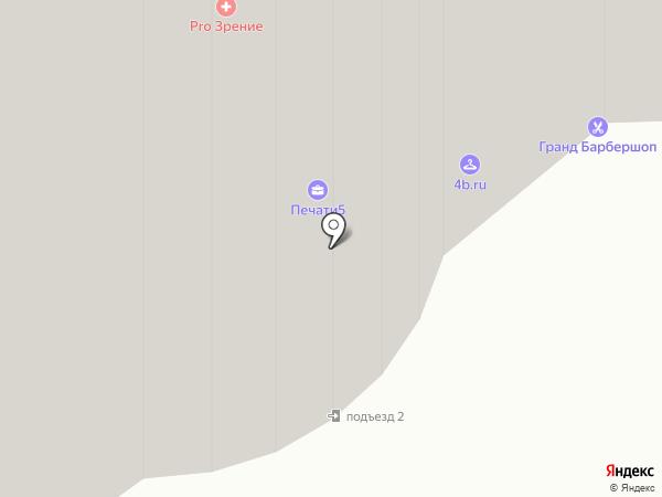 Эврика на карте Химок