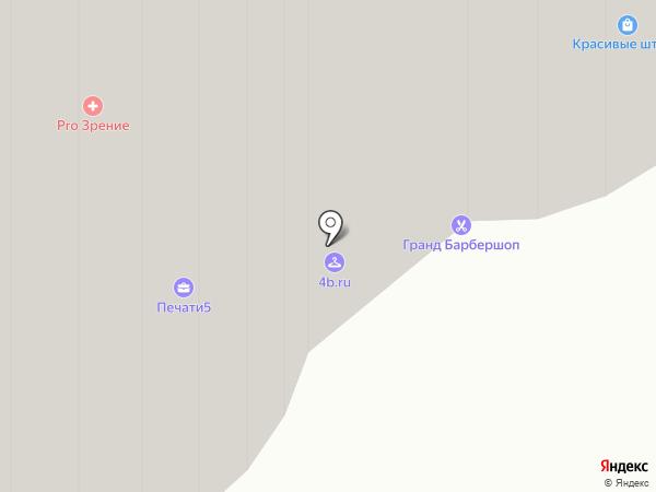 Nailcocktail на карте Химок