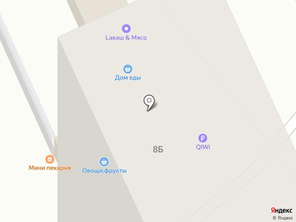 Дом еды на карте Химок