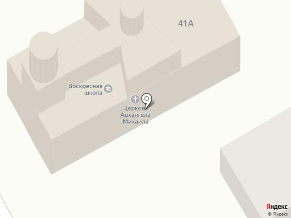 Воскресная школа на карте Лобни
