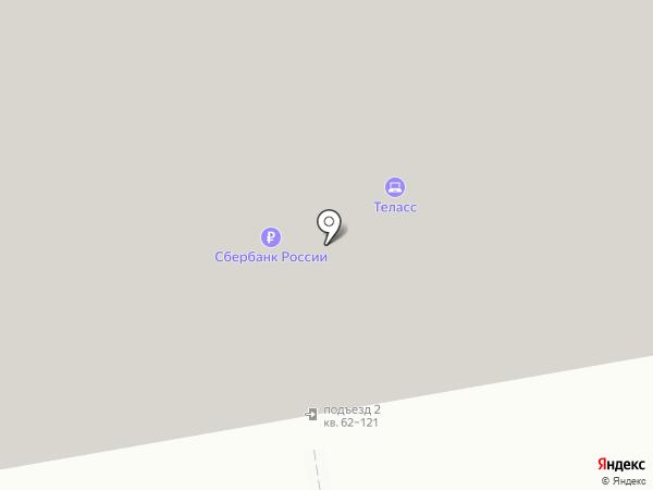 Мёбиус на карте Москвы