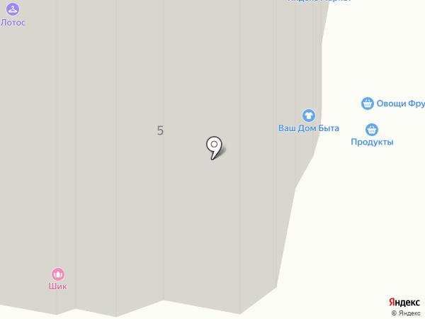 Анита на карте Химок