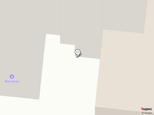Пивная гавань на карте Лобни