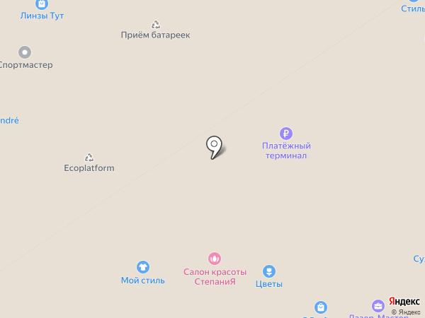 Фотопилот на карте Химок