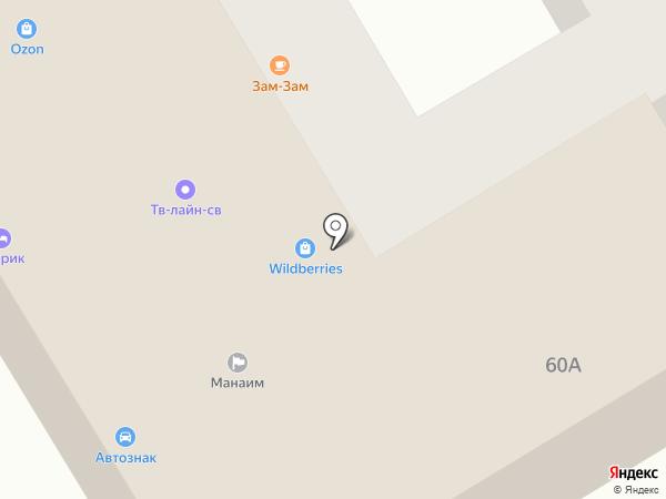 Комплимент на карте Чехова