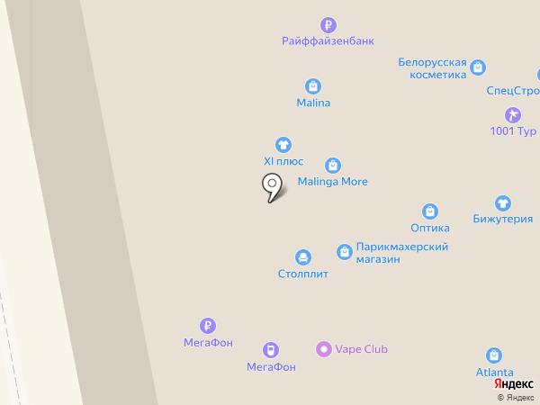 Ralf Ringer на карте Москвы