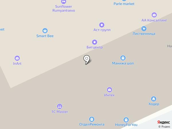 Дом Кихот на карте Румянцево