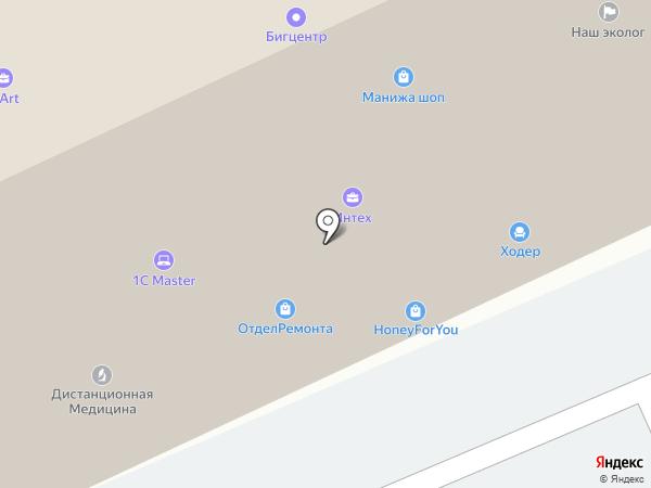 Pacific Sales на карте Москвы