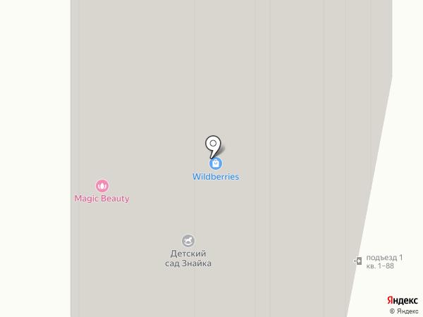 Витадент на карте Химок