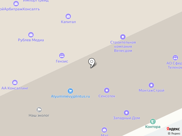 Нова-Трак на карте Румянцево