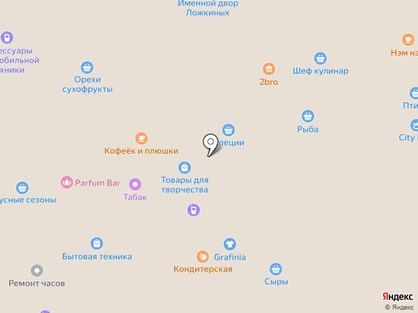 100% отдыха на карте Москвы