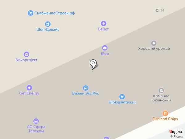Smakunoff на карте Румянцево