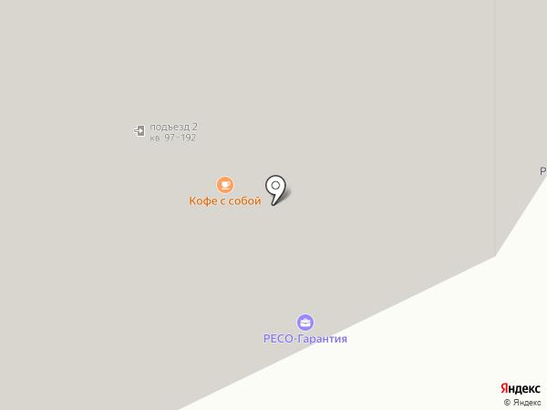 Homelike на карте Химок