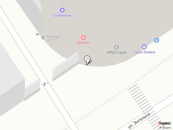 Суши Остров на карте Химок