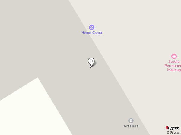 Сёрюкай на карте Химок