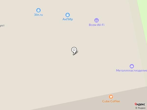 Ольга Фарм на карте Москвы