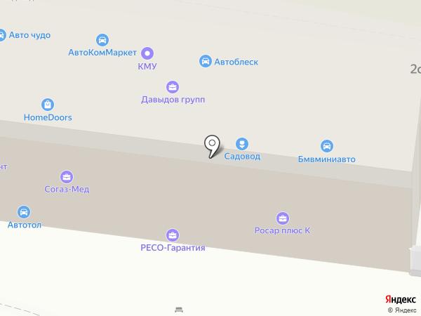 РЕСО-Гарантия, ОСАО на карте Москвы