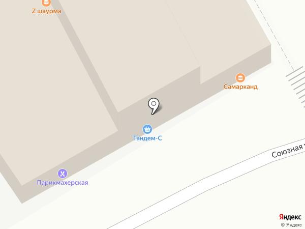 Шашлычок на карте Химок