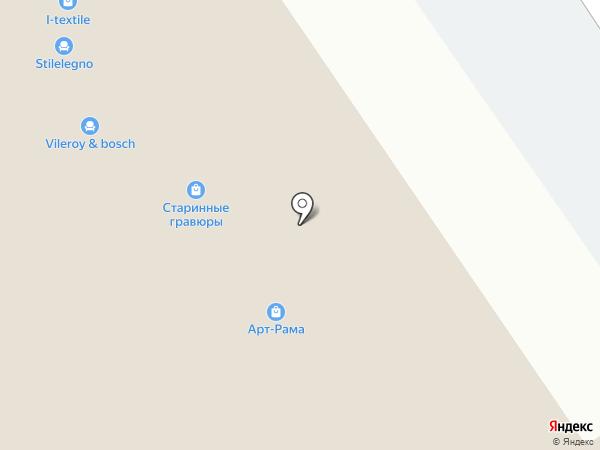 Кабриоль на карте Химок