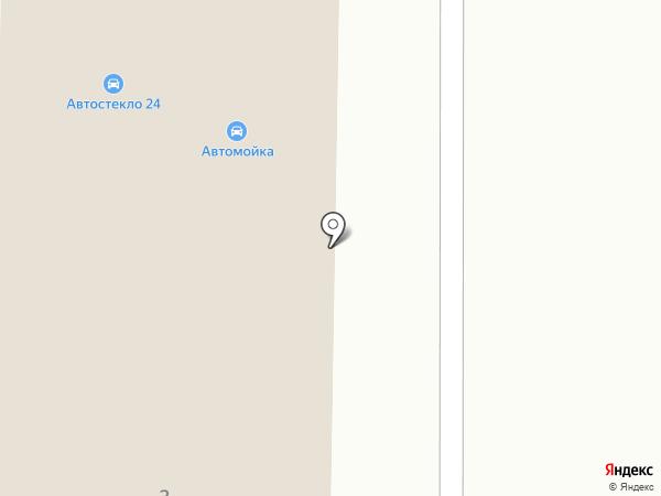 Chisto на карте Лобни