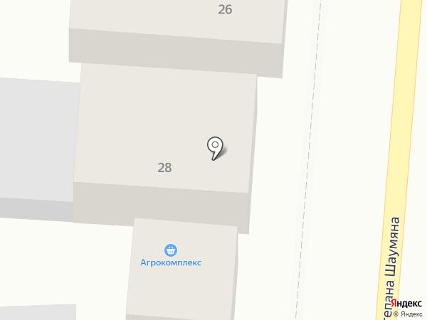 Агрокомплекс на карте Анапы