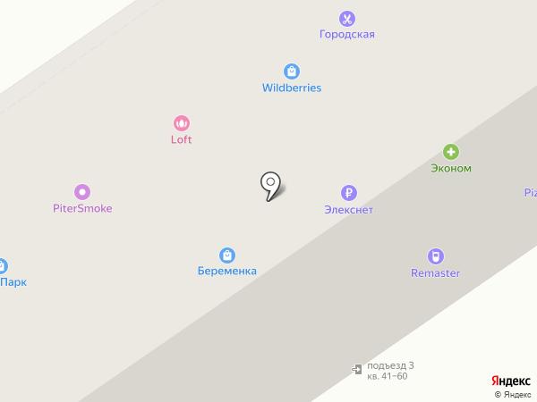 X-shoes на карте Химок