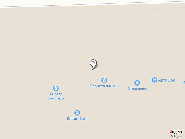 Versace на карте Химок