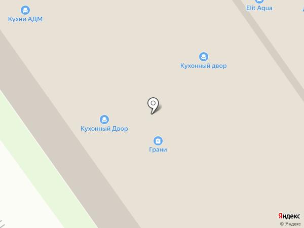 Кухонный Двор на карте Химок