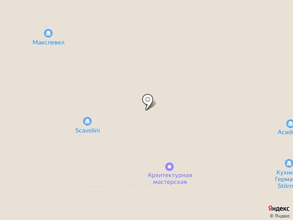 Scavolini на карте Химок