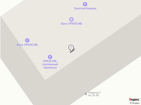 Банкомат, Банк Уралсиб, ПАО на карте Химок