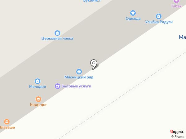 Магазин мяса на карте Химок