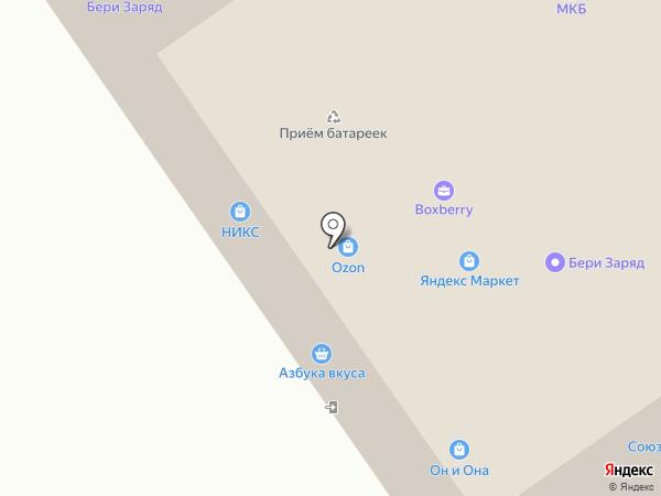 Верромед на карте Химок