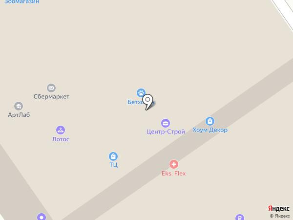 K & G company на карте Химок