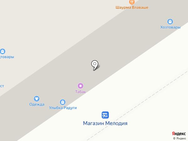 Мастерская по ремонту одежды и обуви на ул. Маяковского на карте Химок
