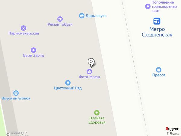 Магазин кондитерских изделий на карте Москвы