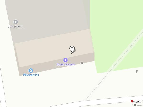 Секонд-хенд на карте Москвы
