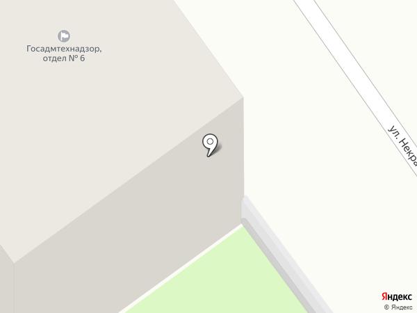 Главное управление Государственного административно-технического надзора Московской области на карте Химок