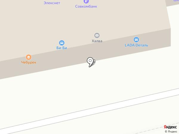 Магазин автозапчастей на карте Лобни