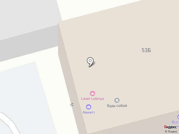 Будь собой на карте Лобни