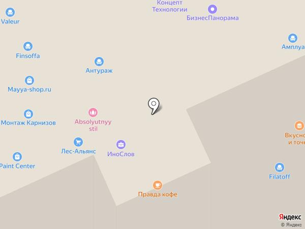 New Look на карте Москвы