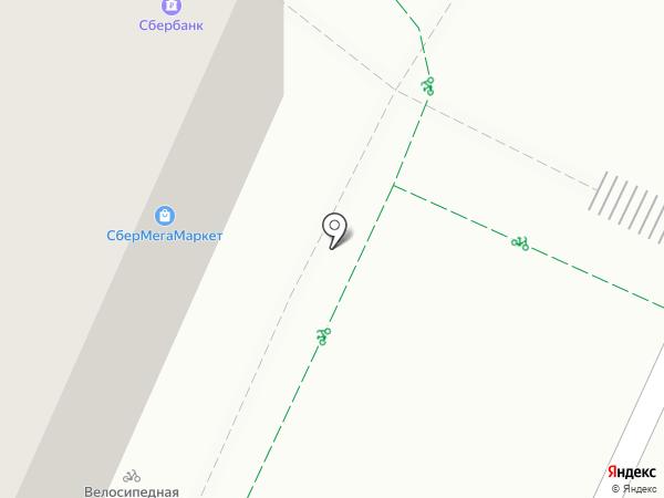 Авиценна Фарма на карте Химок